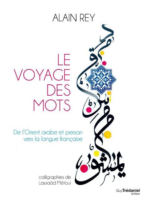 Le Voyage des mots Alain Rey